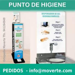DISPENSADOR DE GEL CON PEDAL
